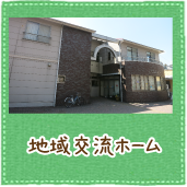 k_chiiki_top