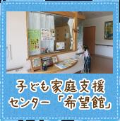 k_kazoku_top