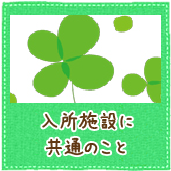 k_kyotsu_top