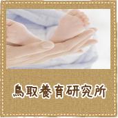 k_yoiku_top
