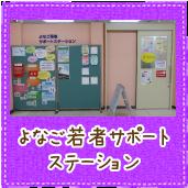 y_wakamono_top
