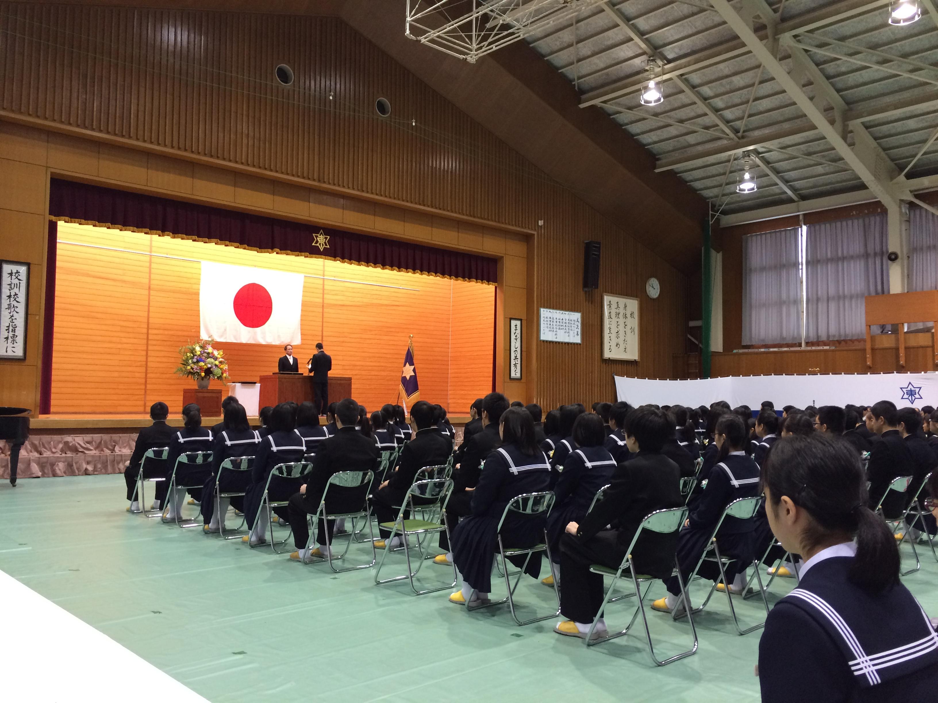 鳥取市立東中学校 卒業証書授与式(館長記) | 社会福祉法人 鳥取こども学園